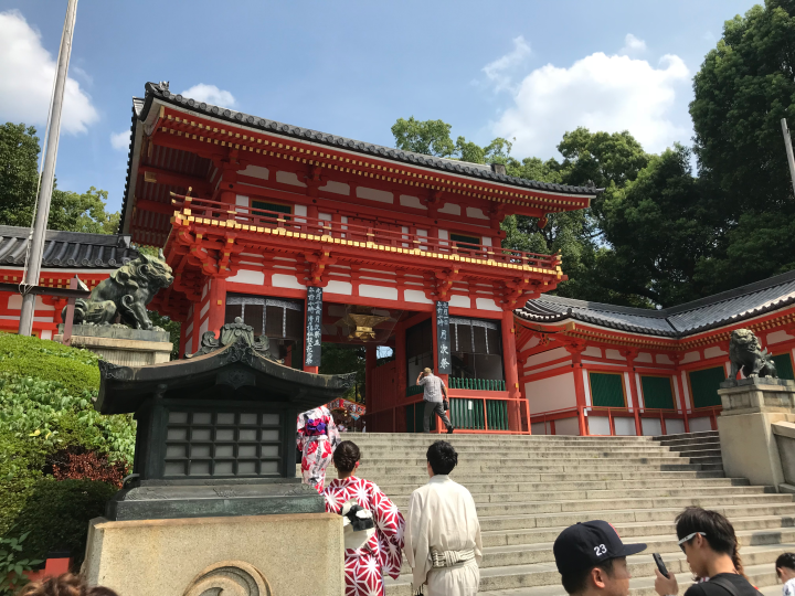 Part 1: Introduction and First Few Weeks inJapan